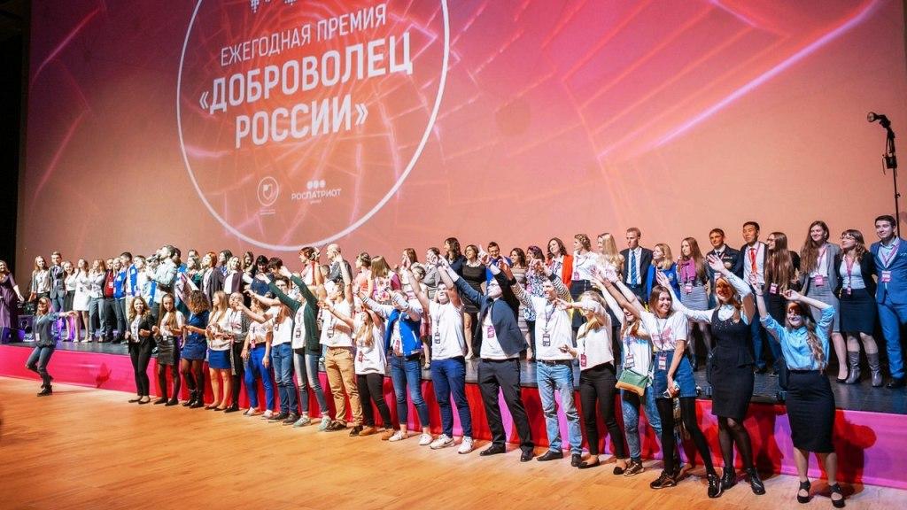 Онлайн-курсы открылись для всех желающих стать волонтером