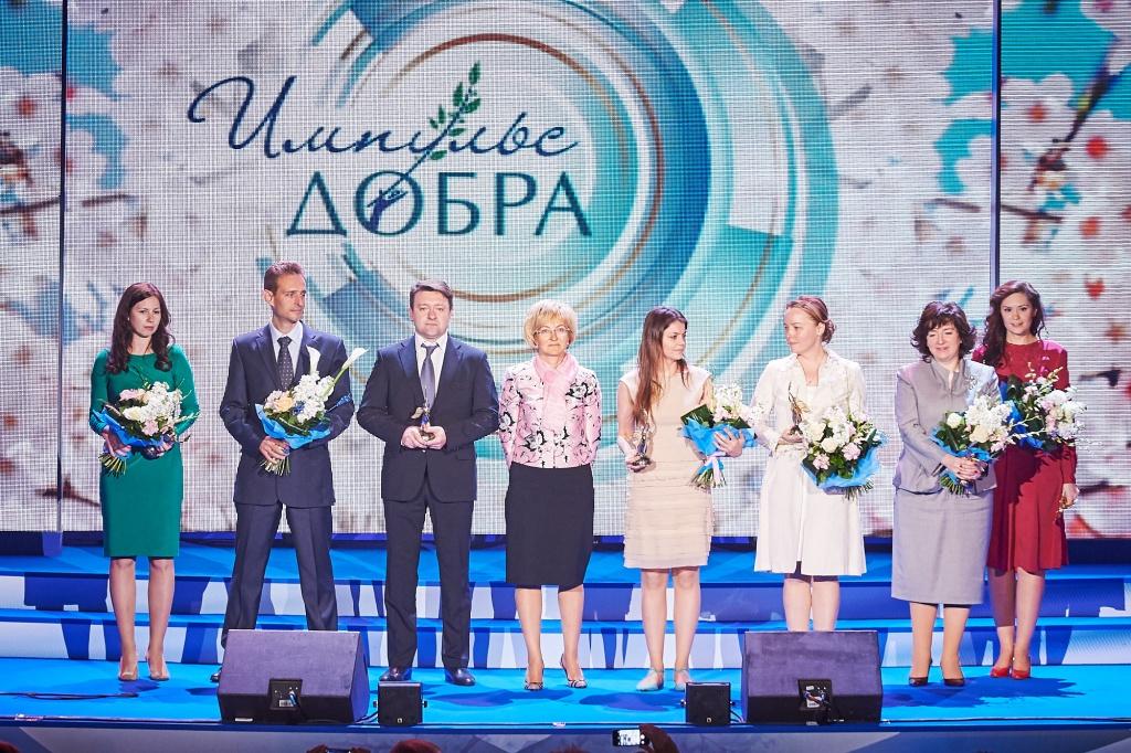 Нижегородская область стала номинантом премии «Импульс добра»
