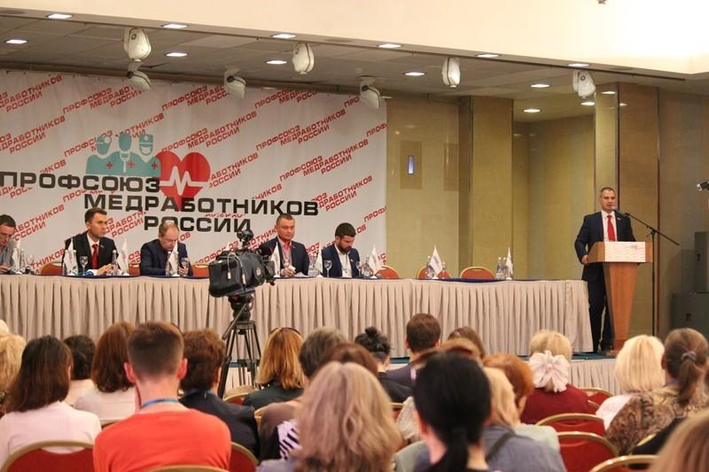 Независимый профсоюз станет на защиту российских врачей