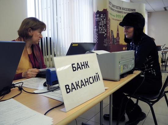 Россияне считают личные связи лучшим способом трудоустройства