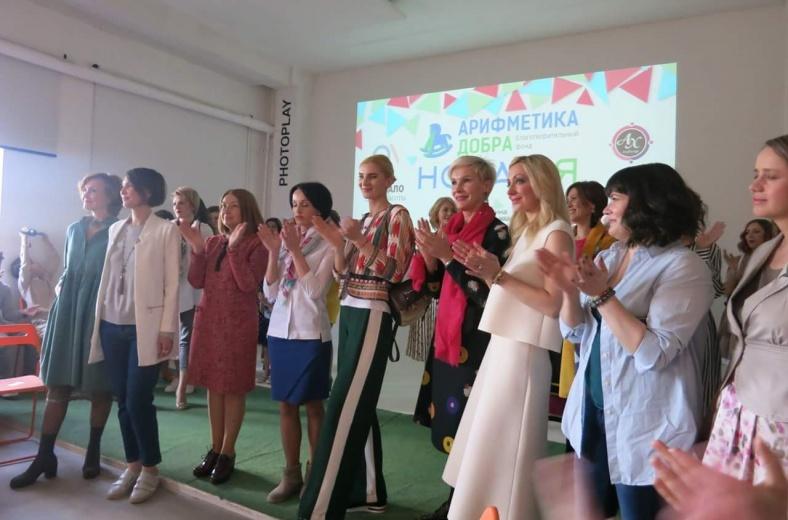 В Москве состоится модный показ в рамках проекта «Новая я»