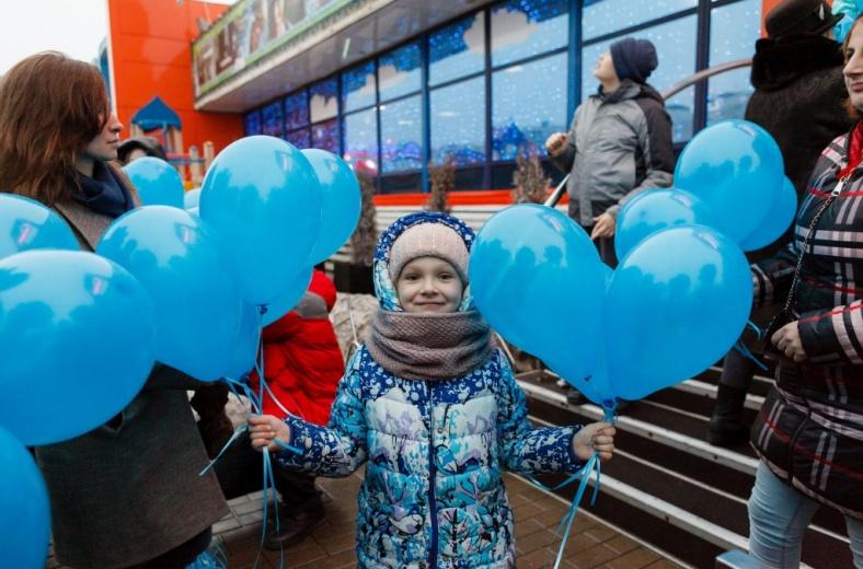 Благотворительный фестиваль в поддержку детей с аутизмом прошел в Белгороде