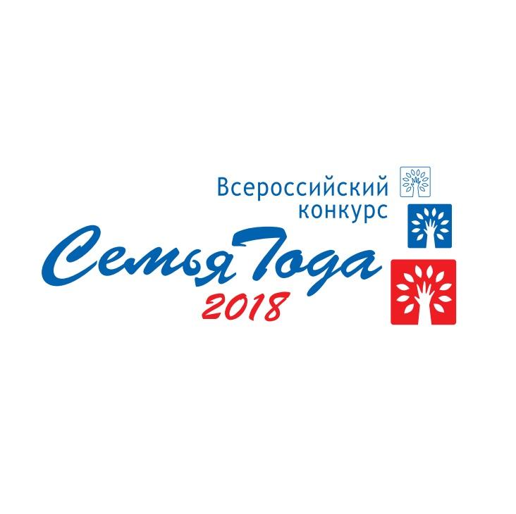 В Москву приезжают победители конкурса «Семья года»