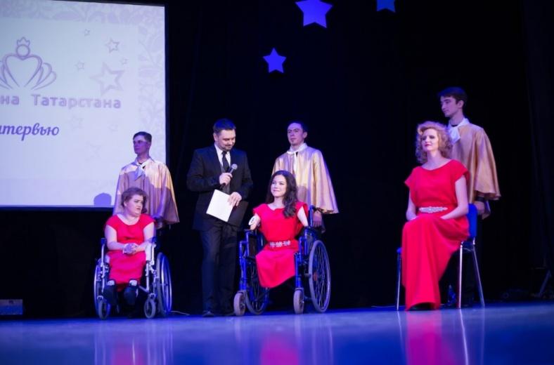 В Татарстане пройдет конкурс красоты среди женщин с инвалидностью