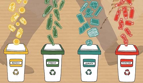 Высшая школа экономики проведет научный семинар «Раздельный сбор бытовых отходов в России»