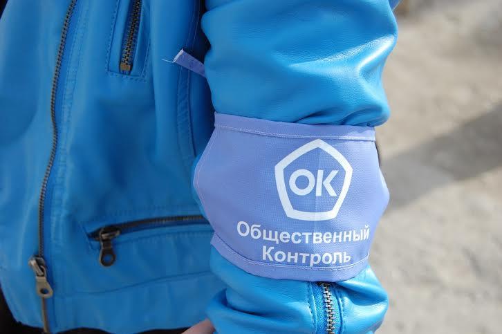 В Москве проведут форум молодых юристов «Актуальные вопросы и задачи общественного контроля»