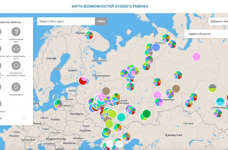 В Москве проведут круглый стол «Карта возможностей особого ребенка глазами общественников»