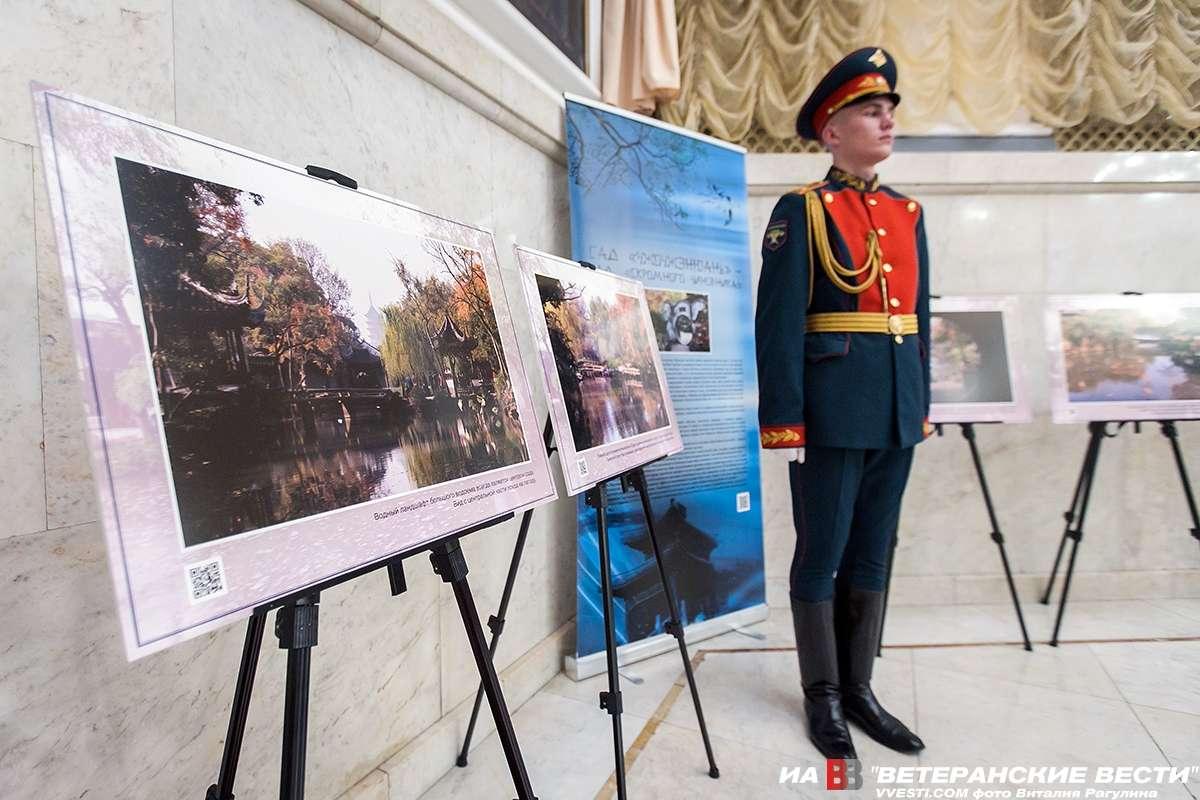 В театре Российской Армии открылась российско-китайская фотовыставка
