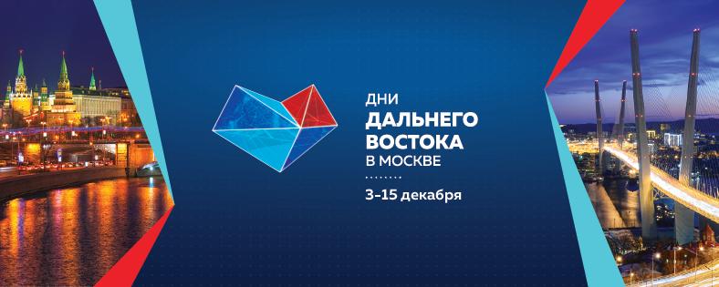 В Москве состоится круглый стол «Эковолонтёрство: путешествуй с пользой»