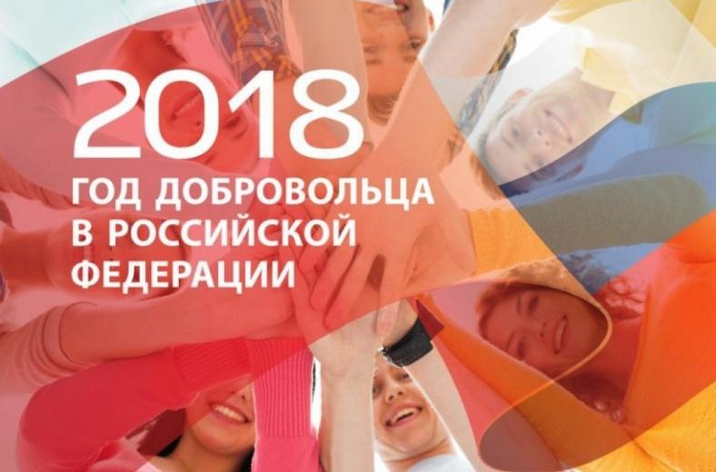 В Москве откроют фотовыставку «Неравнодушные»