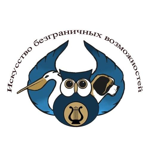 В Москве проведут инклюзивный фестиваль «Искусство безграничных возможностей»