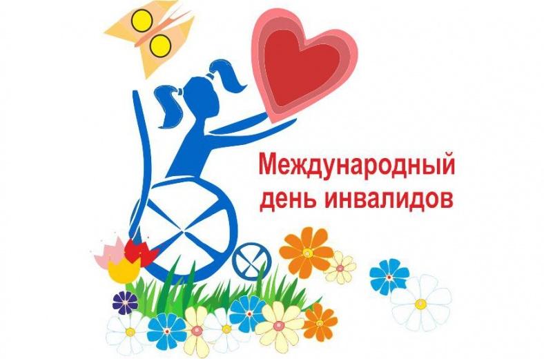Активных москвичей с инвалидностью наградят благодарственными письмами мэра