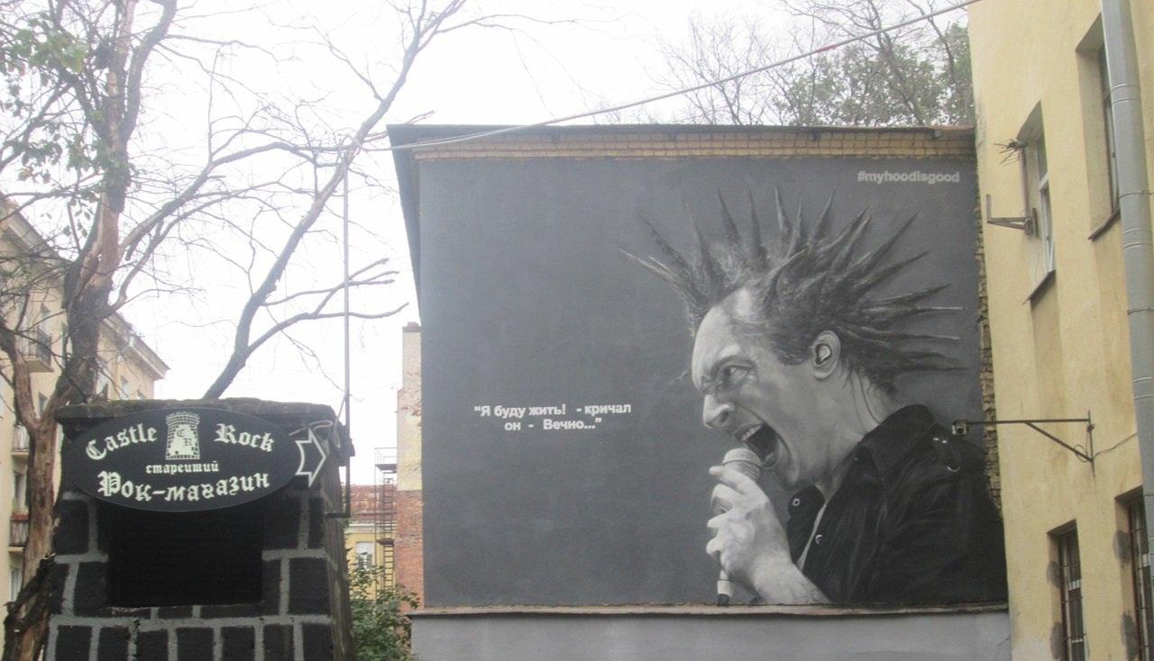 Четверть россиян считает граффити искусством