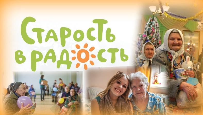 В Москве проведут благотворительный мастер-класс «Новогодняя открытка в технике скрапбукинг»