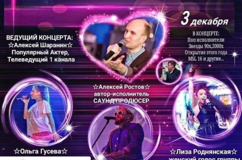 В Москве пройдет благотворительное мероприятие «Когда крылья важнее…»