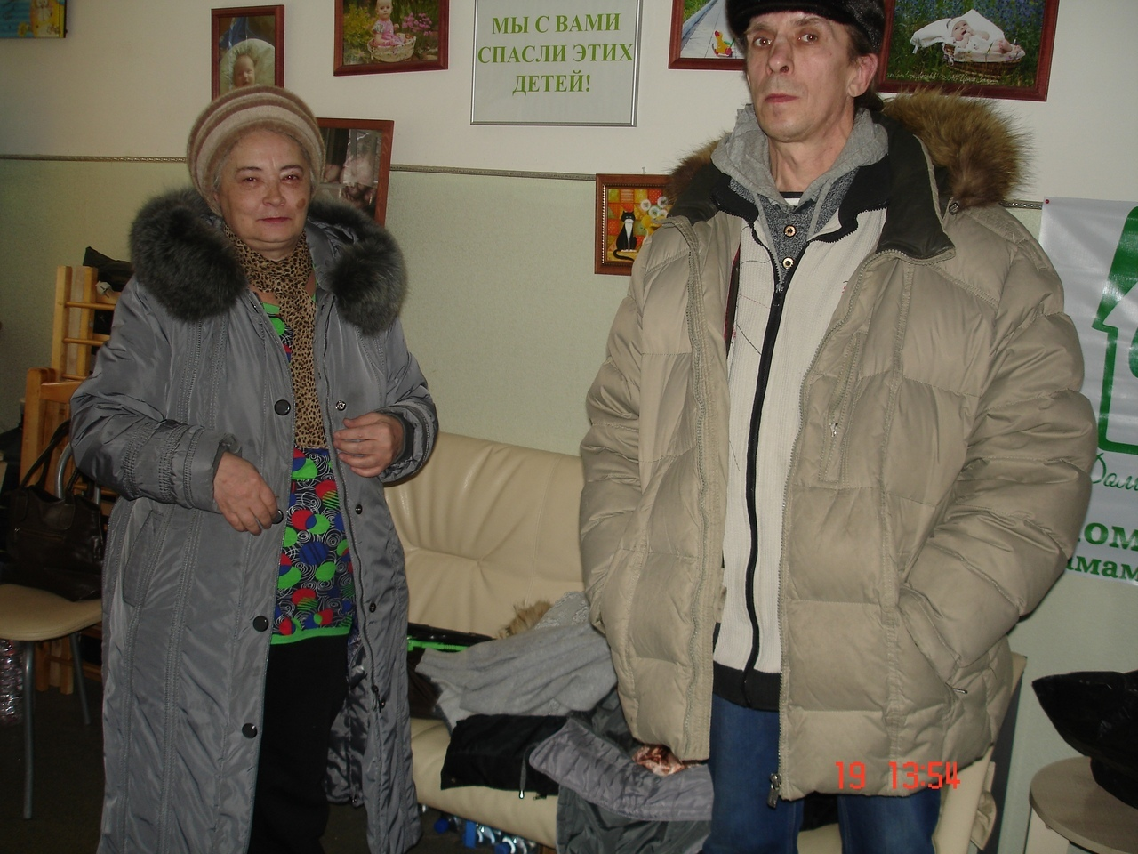 Магнитогорский «Дом для мамы» помогает пострадавшим от взрыва жилого дома