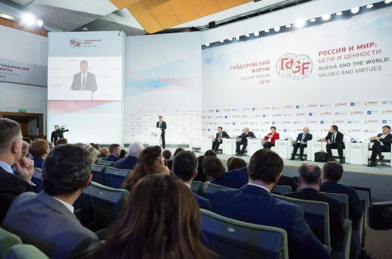 В Москве состоится экспертная дискуссия в рамках Гайдаровского форума