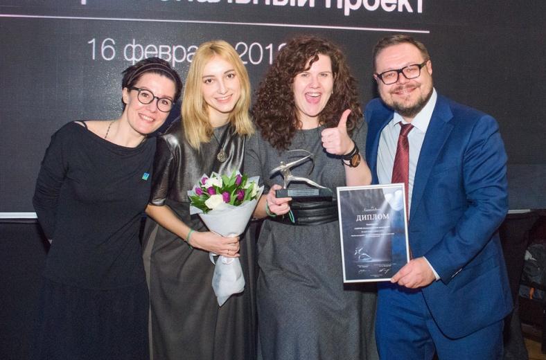 «Форум Доноров» учредил свой специальный приз премии «Серебряный лучник»