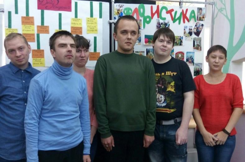 В Москве состоится круглый стол, посвящённый трудоустройству людей с ментальными нарушениями