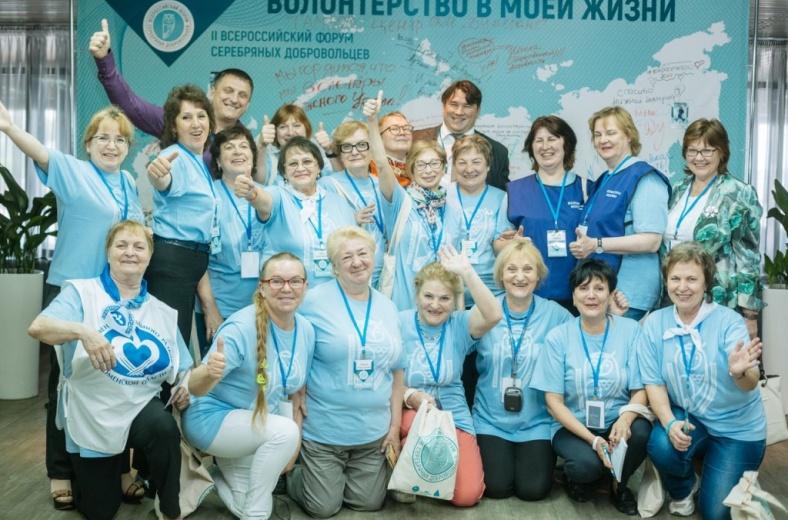 В Москве проведут мастер-класс «Пять шагов к волонтёрству»