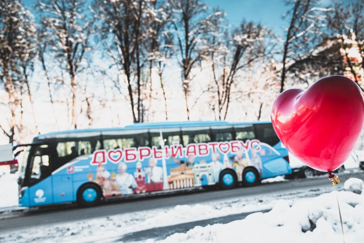 В День святого Валентина пассажирами «Доброго автобуса» стали пожилые семейные пары