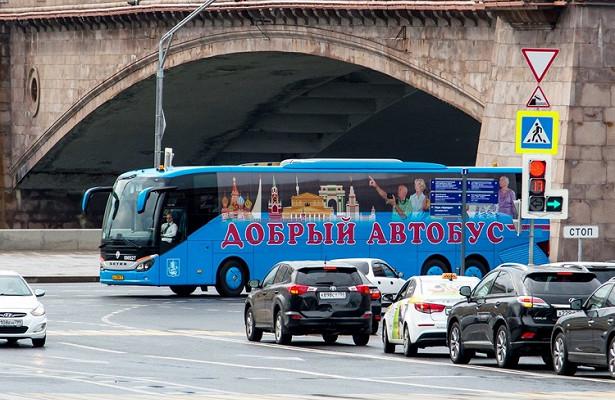 «Добрые автобусы» перевезли 40 тыс. москвичей