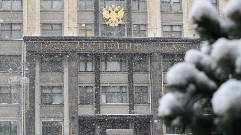 Законопроект об «ипотечных каникулах» внесут в Госдуму в марте