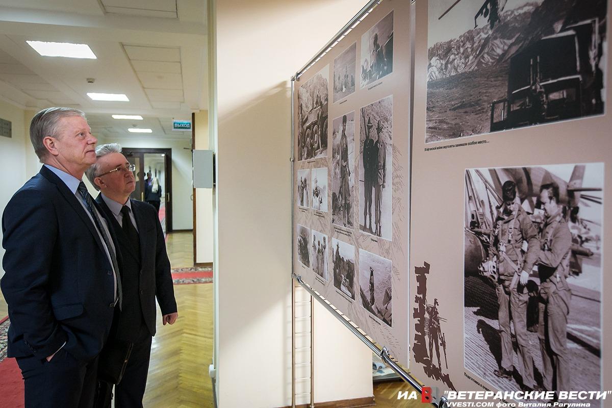 В ГД открылась фотовыставка, посвящённая войне в Афганистане