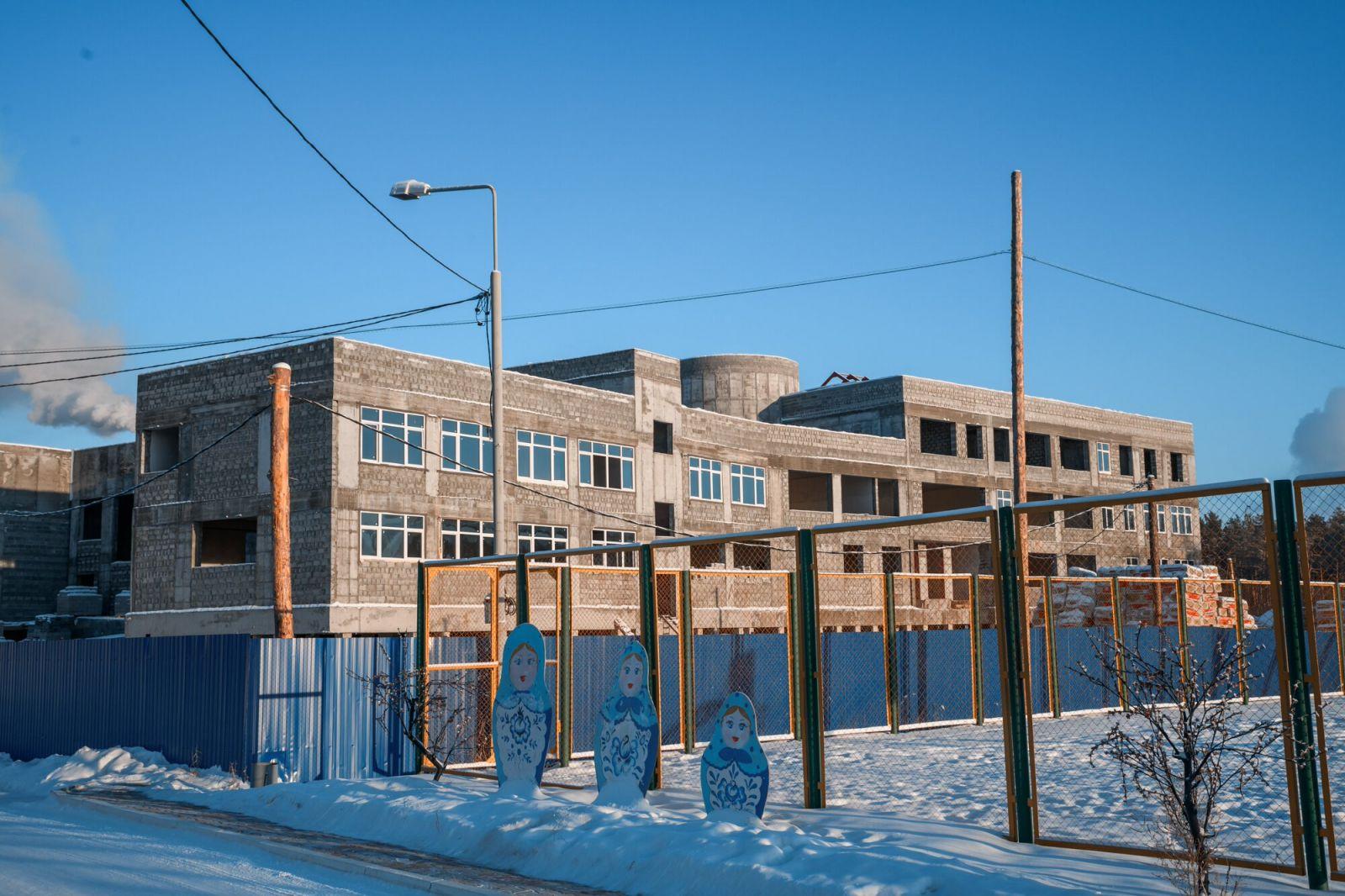 Строительство Международной арктической школы завершится в 2019 году