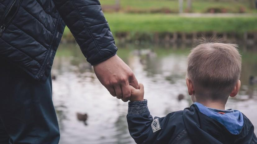 В РФ предложили ввести уголовное наказание за похищение ребёнка вторым родителем