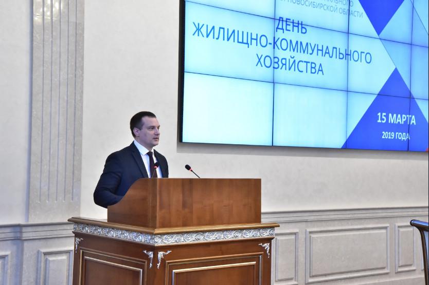 В Новосибирской области актуализировали задачи в отрасли ЖКХ