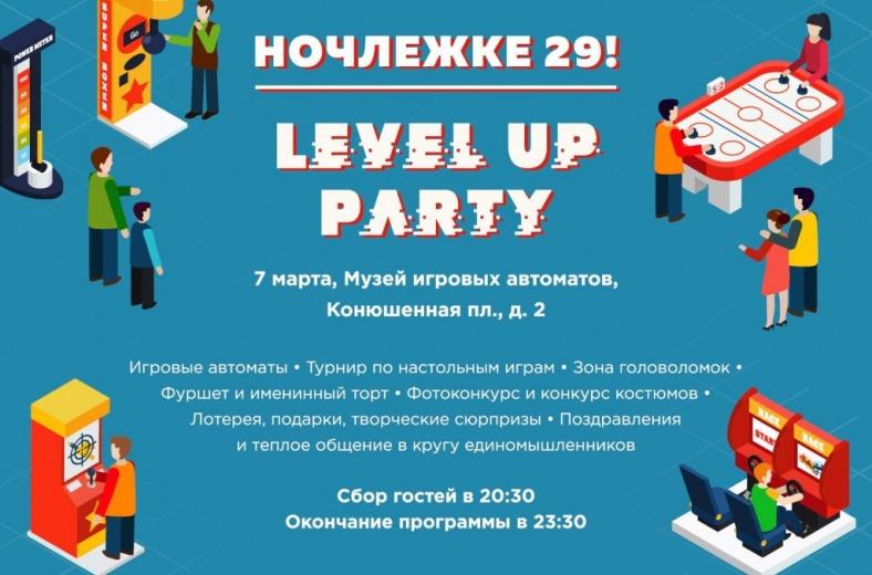 В Петербурге отпразднуют день рождения благотворительной организации «Ночлежка»