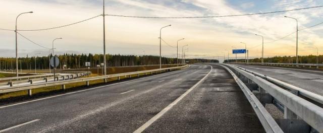 В Калужской области началась реализация дорожного нацпроекта