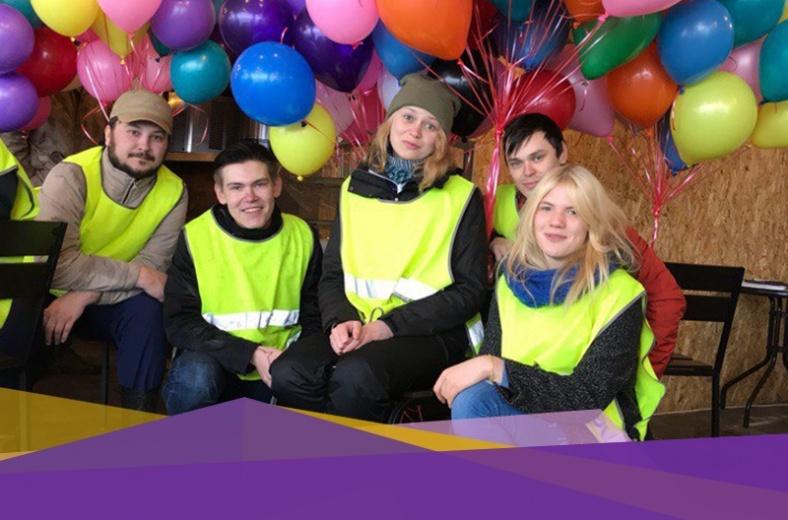 В Перми проведут семинар «Волонтёром стать просто»