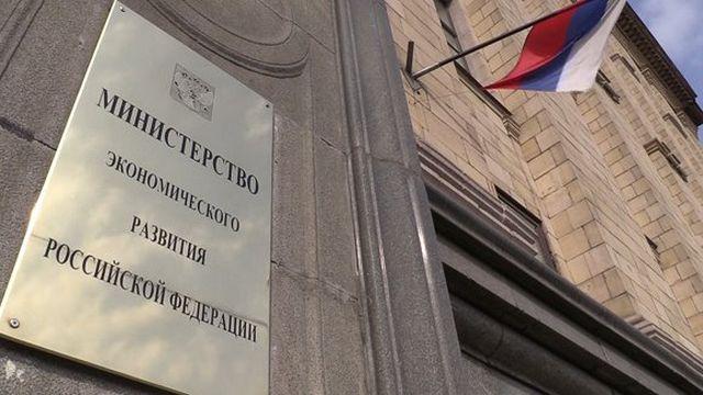 Внесение поправок в законодательство об НКО инициировало Минэкономразвития