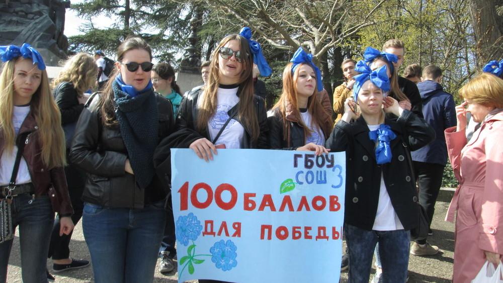 Всероссийская акция «100 баллов для победы» стартовала в Тюмени