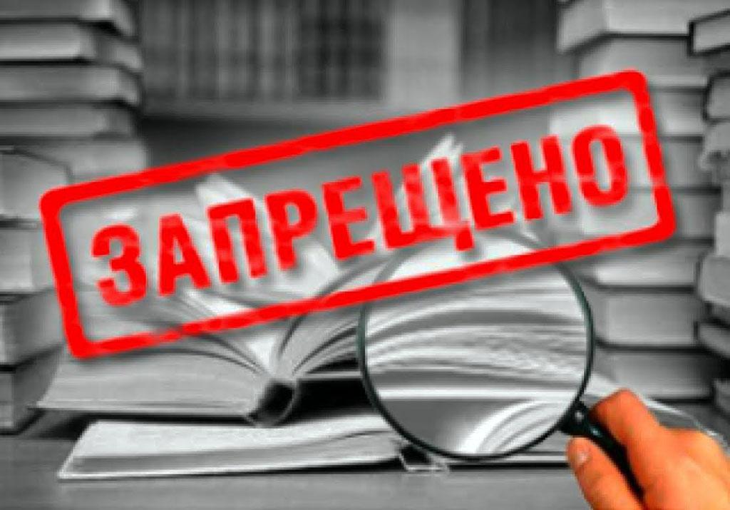 Подготовлен законопроект по противодействию перепродаже сведений из ЕГРН