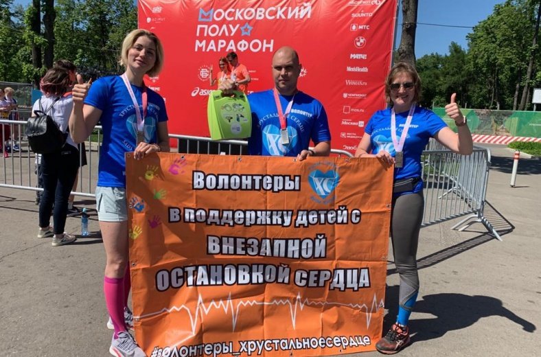 Волонтёры с дефибрилляторами устроили забег от Госдумы до Кремля