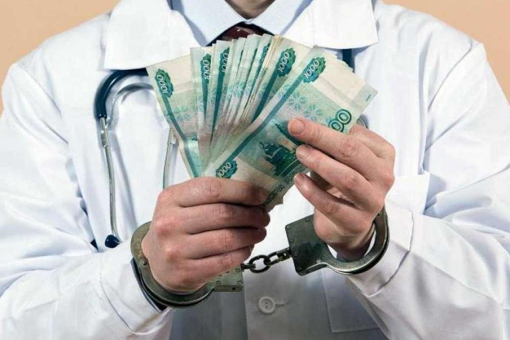 Псевдомедики в ряде регионов заработали на ложных диагнозах 1 млрд рублей