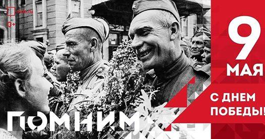 В Музее В. А. Тропинина откроется праздничная программа в честь Дня Победы