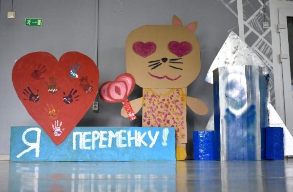 В Перми начали набор волонтёров в адаптационный лагерь