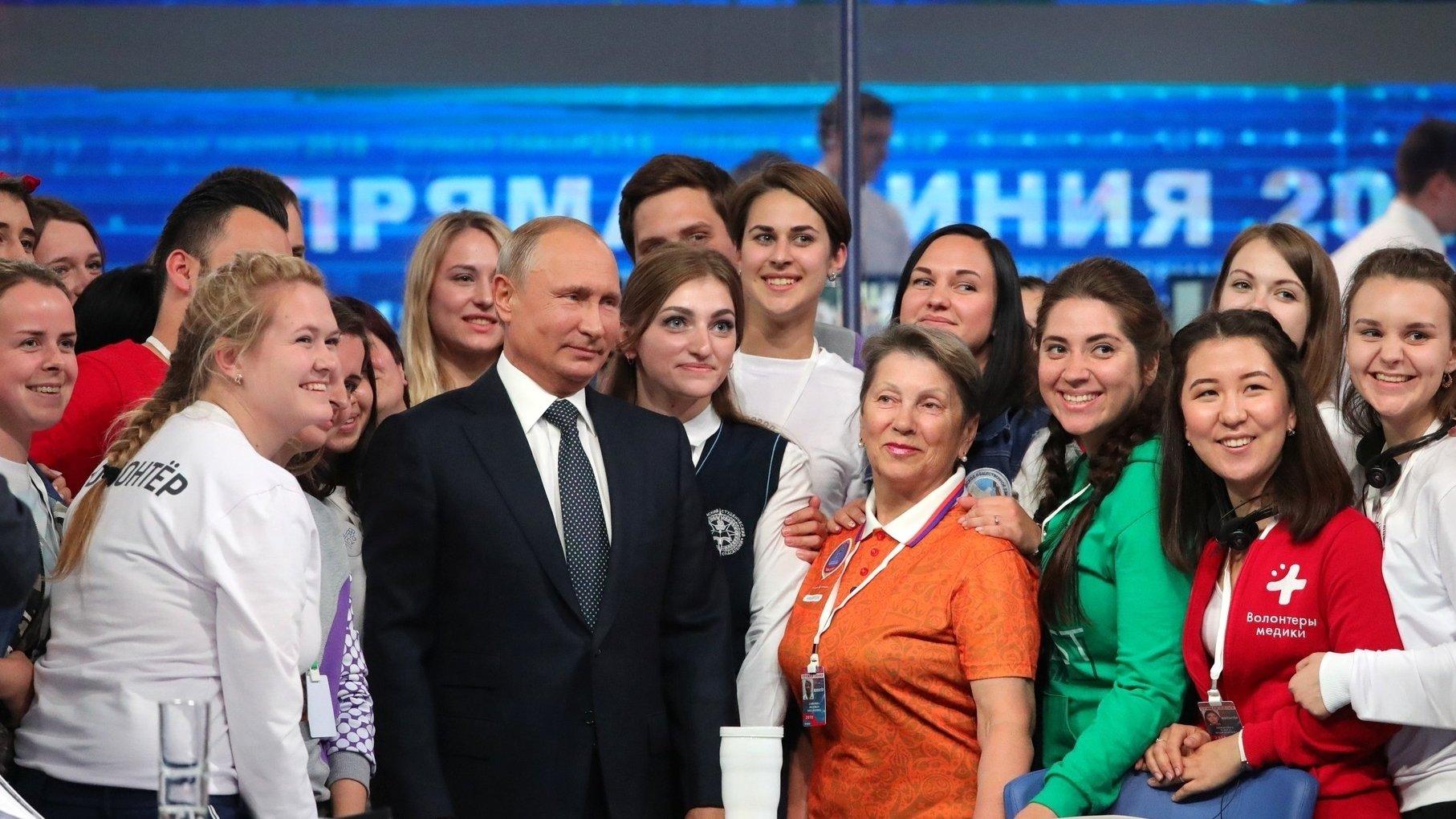Президент поздравил Ассоциацию волонтёрских центров с пятилетием