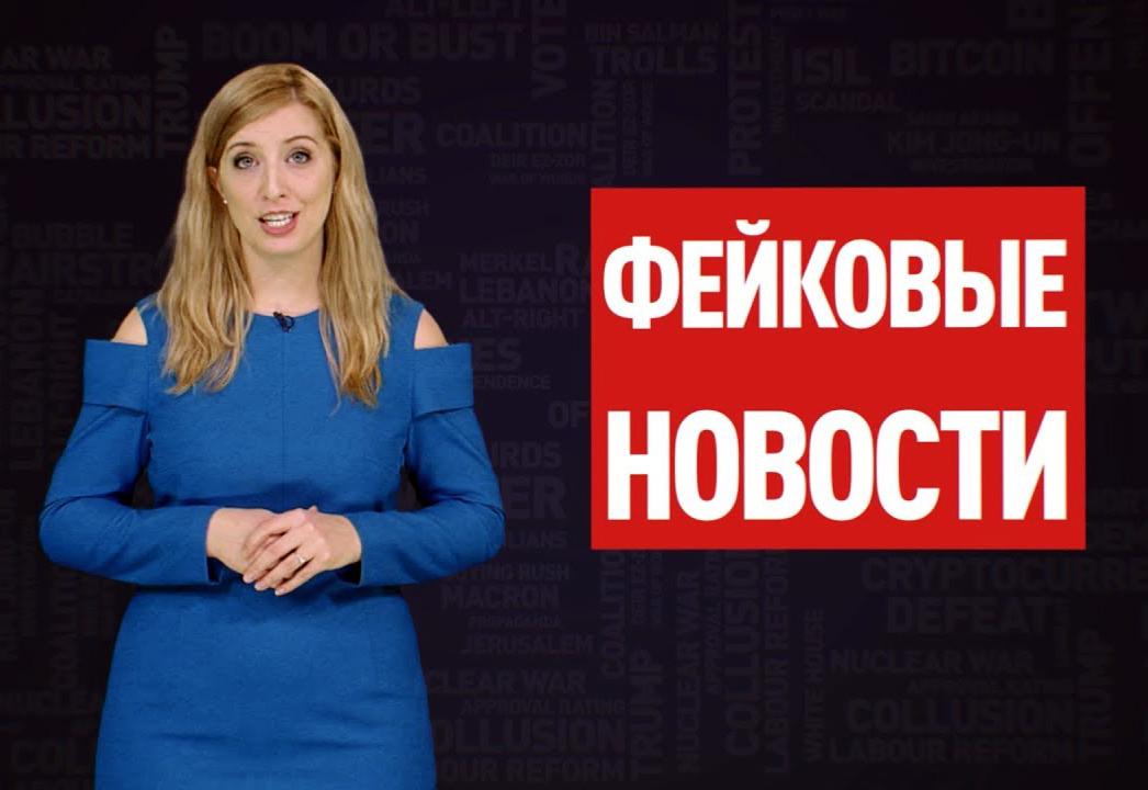История про анонимного спецназовца в штабе Навального показала фейковую суть