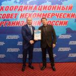 Антон Цветков КСНКО