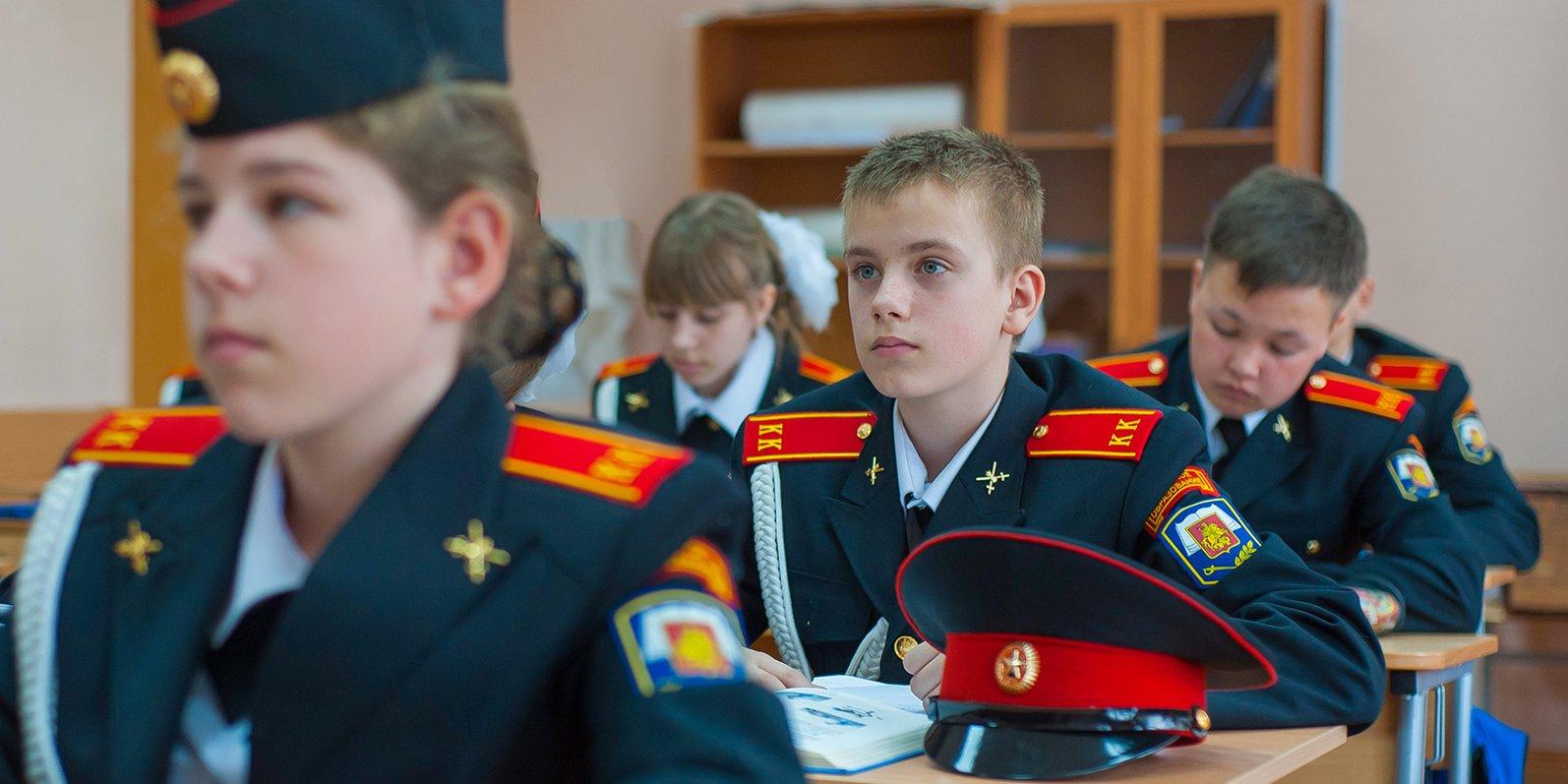 Новые кадетские классы откроют в 31 столичной школе