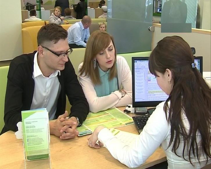 Власти регионов помогут жителям в сфере ипотеки