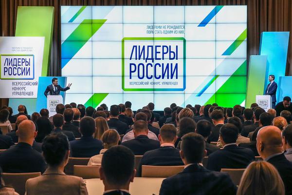 В Артеке стартовала всероссийская акция уроков лидерства