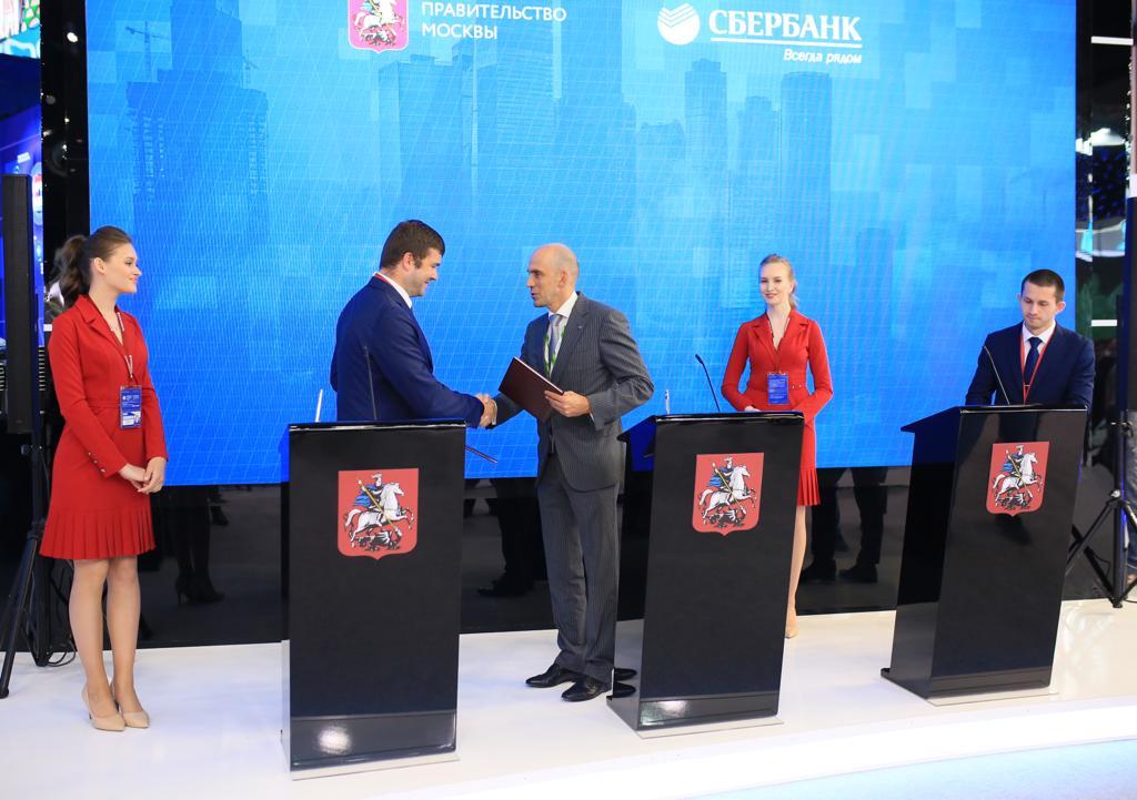 Правительство Москвы и Сбербанк договорились об инвестиционном сотрудничестве