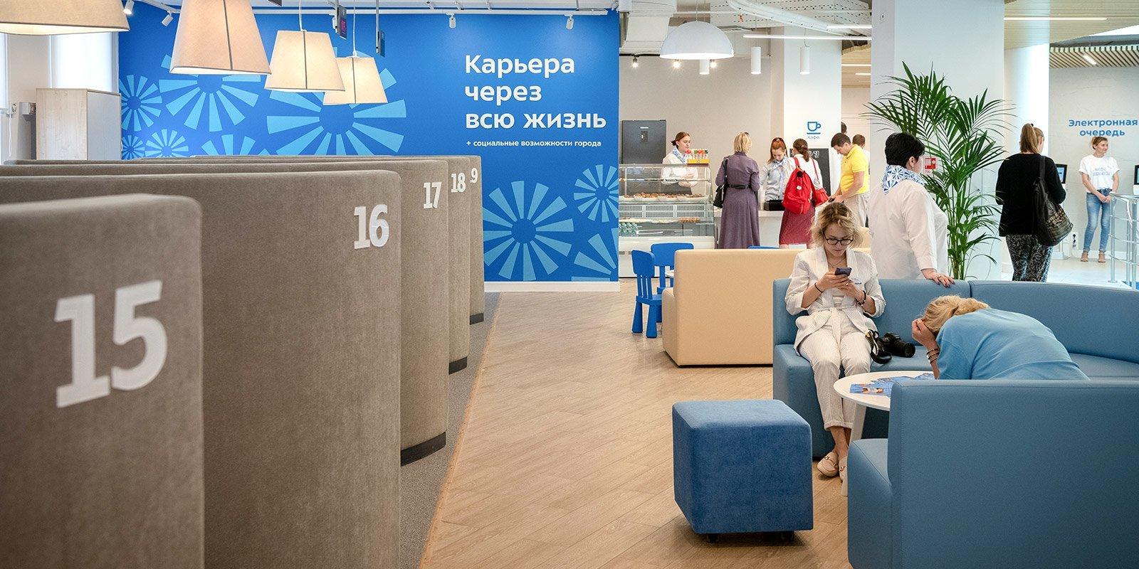 Собянин рассказал о новом проекте помощи малоимущим семьям с детьми