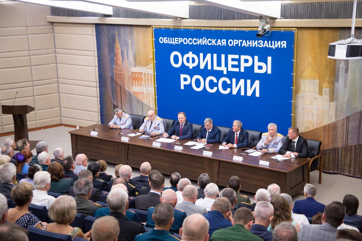 В Москве прошла ежегодная конференция Общероссийской организации «Офицеры России»